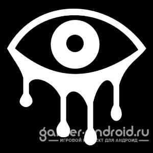 Глаза - ужас игры
