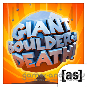 Giant Builder of Death