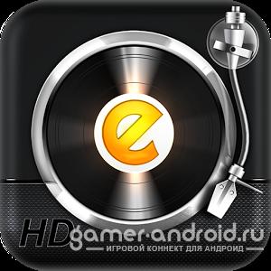 edjing PE - Turntables DJ Mix