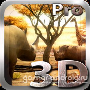 Africa 3D Pro Live Wallpaper