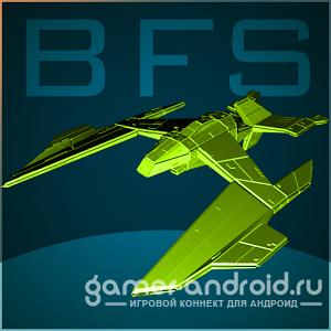 Battlefield space