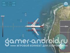 Pilot! - симулятор полетов