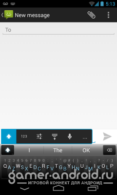 Minuum Keyboard - маленькая, красивая и очень удобная клавиатура для Android