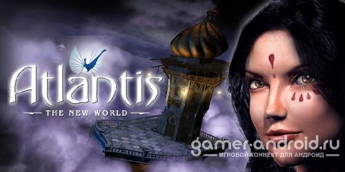 Atlantis 3 - The New World