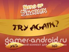 Hero of Shaolin: Fighting Game