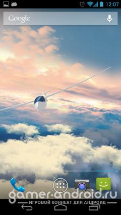 Gliders in the sky LWP 3D - Планер в облаках живые обои 3D
