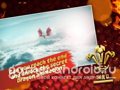 Scorch - разгадай тайну дракона
