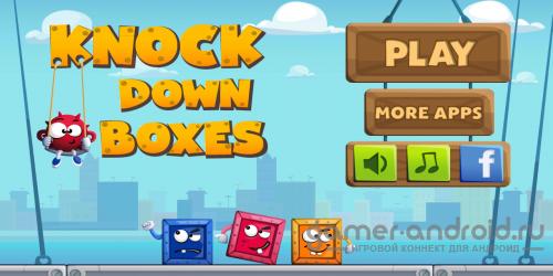 Knock Down Boxes - сбить Коробки
