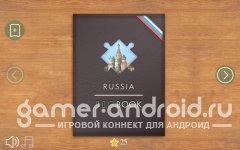 JigBook Russia - Пазлы