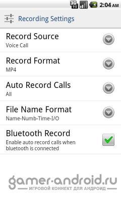 Call Recorder | Boldbeast