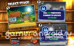 Zombie Area!