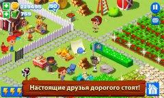 Green Farm 3 / Зеленая ферма 3