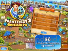 Farm Frenzy 3: American Pie - Веселая ферма 3. Американский пирог