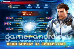 Galaxy legend - Легенда Галактики
