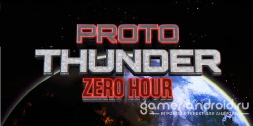 Proto Thunder: Zero Hour
