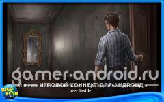 Haunted Manor: Mirrors CE