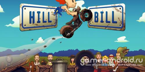 Hill Bill