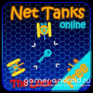 Net tanks Online