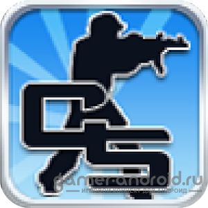 Gun Strike:Shooting War 3D
