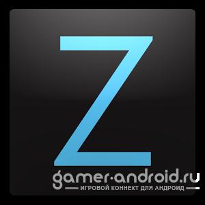 ZPlayer - лучший плеер для проигрывания аудио