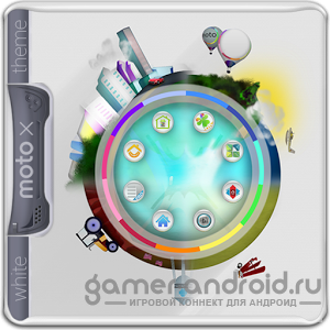 Moto X Launcher Theme