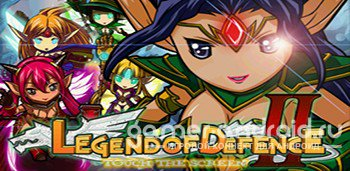 Legend of defence 2