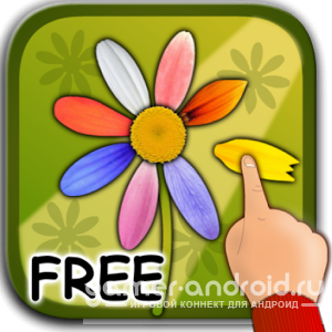 Kids Touch Games - Pull Them Off free