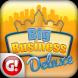 Большой Бизнес Deluxe