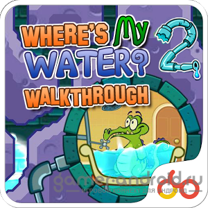 Where's My Water 2 Walkthrough - Крокодильчик Свомпи 2