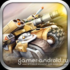 Blast Tank 3d