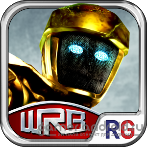Real Steel: World Robot Boxing / Живая Сталь 2