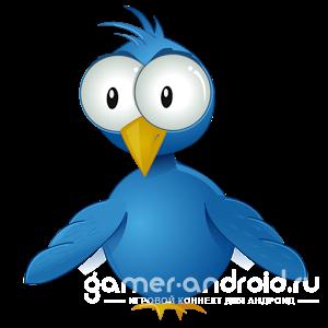 TweetCaster Pro for Twitter - лучший клиент для твиттера Android