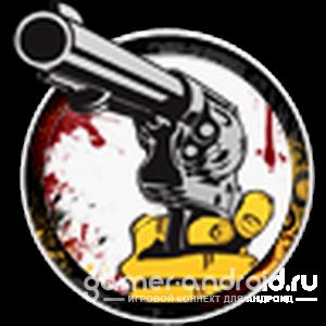 Alpha Gun