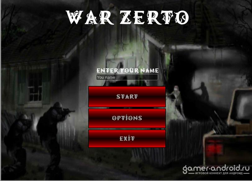 War Zerto