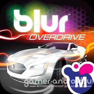 Blur Overdrive [Full+Mod Money, Gold]