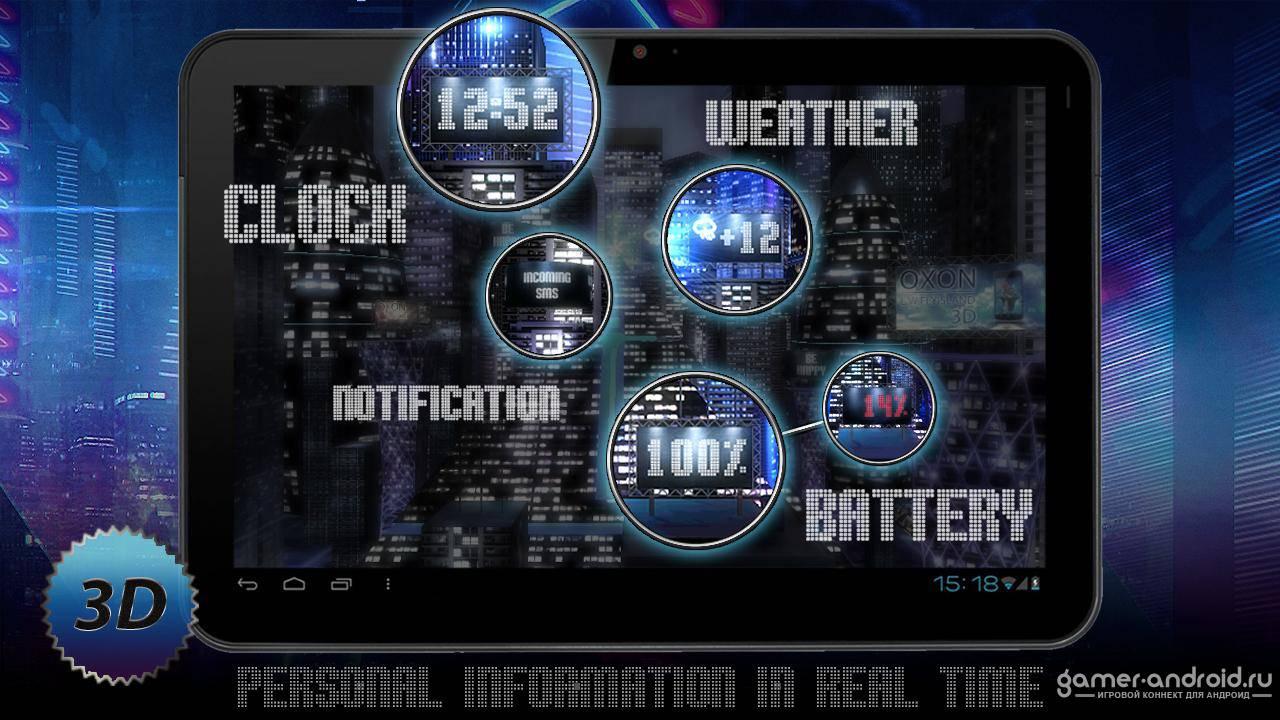 виджет двойные часы для андроид