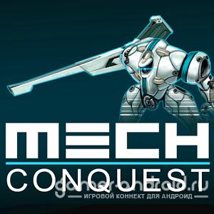 Mech Conquest