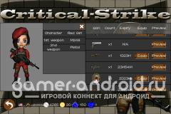 Mini CS - MultiPlayer FPS