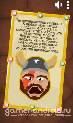 Seven: Drinking Game - игра для тех кто пьет