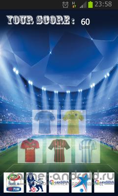 Football Quiz - проверьте свои знания о футболе