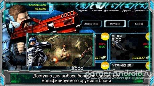 Alien Shooter EX - Охотник на пришельцев