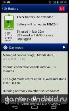 2x Battery Pro android (Русская версия) - Продлевает автономную работу Android