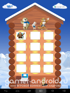 Sochi2014 - отличная игра по типу правда/ложь