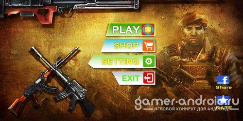 Gun Strike:Shooting War 3D - интересный шутер