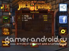 Jack & the Creepy Castle - Джек и Зловещий замок