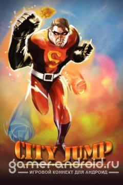 City Jump - станьте супер героем