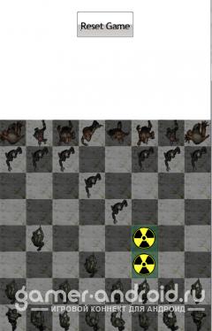 Stalker шахматы