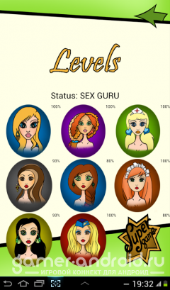 Erotic Quiz - интимные тесты