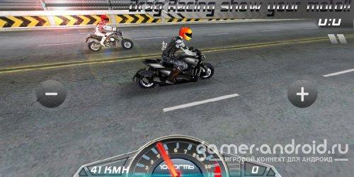 Real Moto HD