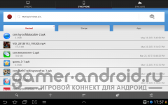 Software Data Cable - передача файлов и папок между Android и Пк без USb